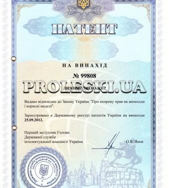 proleski_patent_4
